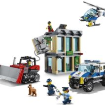 Lepin 02019 аналог lego