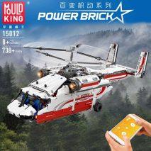 Конструктор MOULD KING 15012 Грузовой вертолет на радиоуправлении