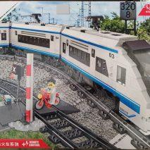 Конструктор для детей ZHE GAO QL0310 Скоростной пассажирский поезд на радиоуправлении