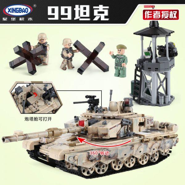 """Конструктор XingBao XB-06021 Военный танк """"Тип 99"""""""