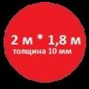 Детский коврик BabyPol «ДВОЙНОЙ ЛАБИРИНТ»